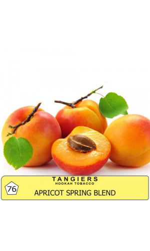 Apricot Spring Blend (Абрикос)